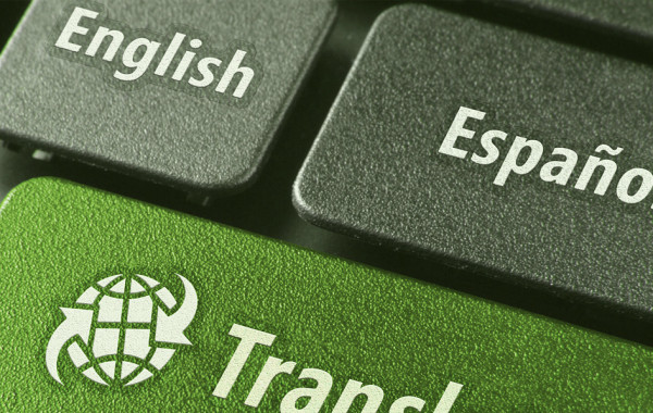 Верстка переводов